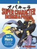 Libros electrónicos gratuitos para descargar en griego Super Character Design & Poses Volume 1: Hero