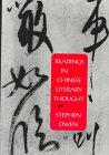 Readings In Chinese Literary Thought (Harvard Yenching Institute Monograph Series, Asia Center)