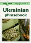 Ukrainian Phrasebook: Language Survival Kit