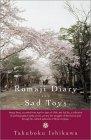 Romaji Diary, And Sad Toys