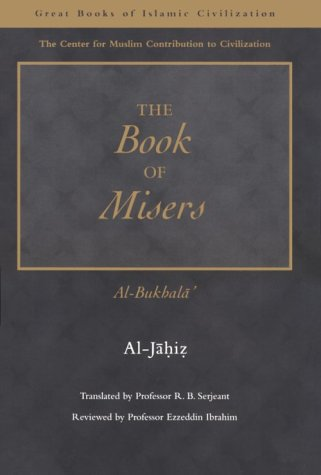 The Book of Misers: Al-Bukhalaa