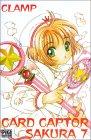 Card Captor Sakura, Tome 07 by CLAMP