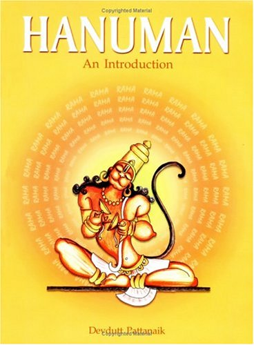 Hanuman: An Introduction