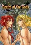 Desire of the Gods (Yaoi)