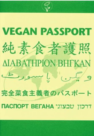 vegan-passport