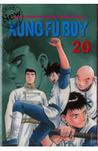 New Kung Fu Boy (Buku 20)