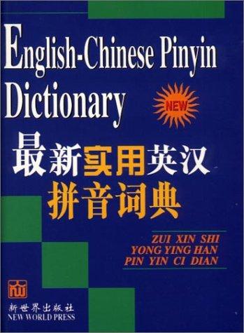 English Chinese Pinyin Dictionary