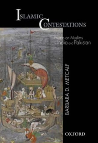contestations essay in india islamic muslim pakistan The most threatening conflict between hindus and muslims is the the prince of kashmir chose india but pakistan invaded muslim islam religion essays.