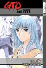 GTO: Great Teacher Onizuka, Vol. 17