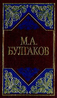 Избранные сочинения в 3-х томах