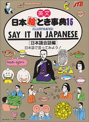 Say It in Japanese