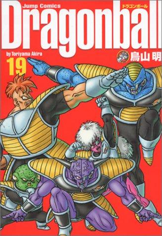 Dragonball Vol. 19 (Dragon Ball, #19)