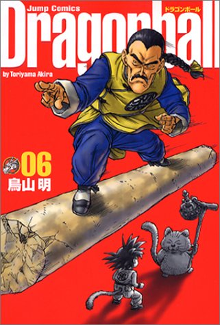 Dragonball Vol. 6 (Dragon Ball, #6)