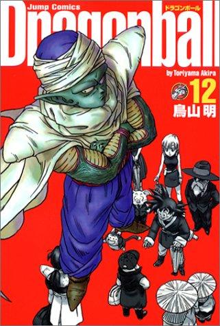 Dragonball Vol. 12 (Dragon Ball, #12)