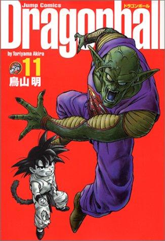 DRAGON BALL 完全版 11 (Dragon Ball Kanzenban, #11)
