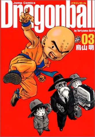 Dragonball Vol. 3 (Dragon Ball, #3)