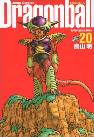 Dragonball Vol. 20 (Dragon Ball, #20)