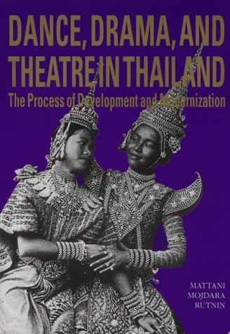 Dance Drama Thailand by Mattani