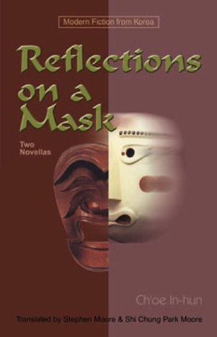 Reflections on a Mask: Two Novellas