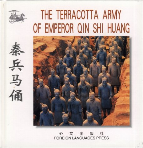 the-terracotta-army-of-emperor-qin-shihuang-chinese-english-edition-flp-china-travel-and-tourism