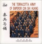 The Terracotta Army of Emperor Qin Shihuang (Chinese/English edition: FLP China Travel and Tourism)