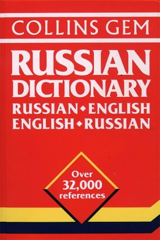 Of English And Russian