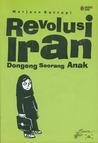 Revolusi Iran: Dongeng Seorang Anak