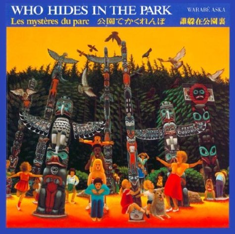 who-hides-in-the-park