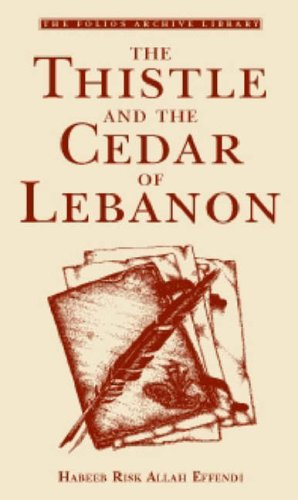 The Thistle And The Cedar Of Lebanon