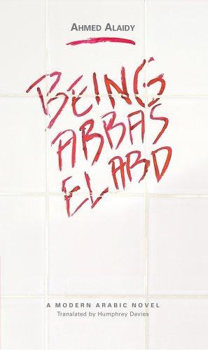 Being Abbas El Abd by Ahmed Alaidy