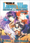Record of Lodoss War: Chronicles of the Heroic Knight, Book Six (Chronicles of the Heroic Knight, #6)