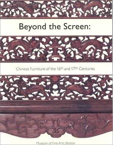beyond-the-screen