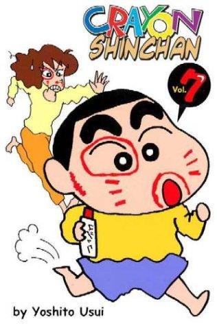Crayon Shinchan, Volume 7