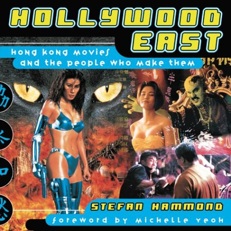 Hollywood East by Stefan Hammond