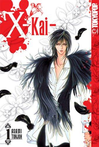 X-Kai, Volume 1 by Asami Tohjoh