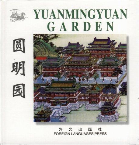 Yuanmingyuan Garden