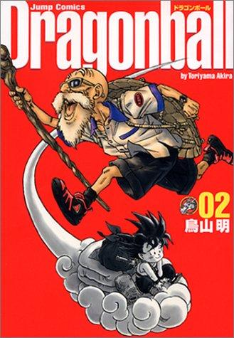 Dragon Ball: Ultimate Edition, volumen 2