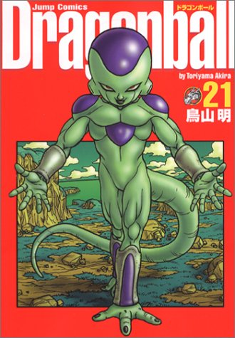 Dragonball Vol. 21 (Dragon Ball, #21)