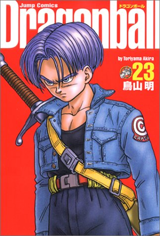 Dragonball Vol. 23 by Akira Toriyama