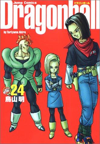 Dragonball Vol. 24 (Dragon Ball, #24)