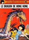 Le Dragon de Hong Kong (Yoko Tsuno, #16)