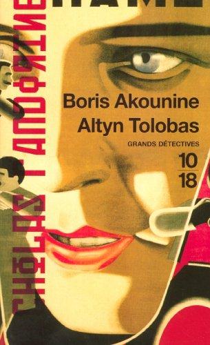 Boris Akunin Epub
