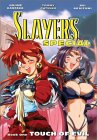 Slayers Special: Touch of Evil
