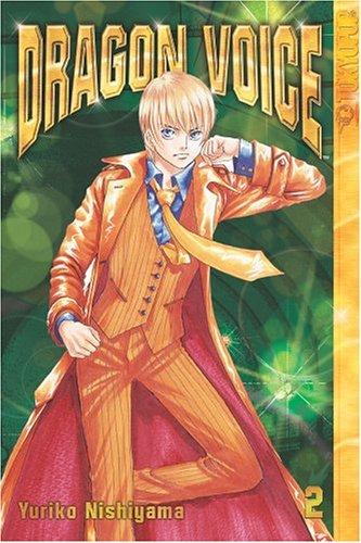 Dragon Voice, Volume 2
