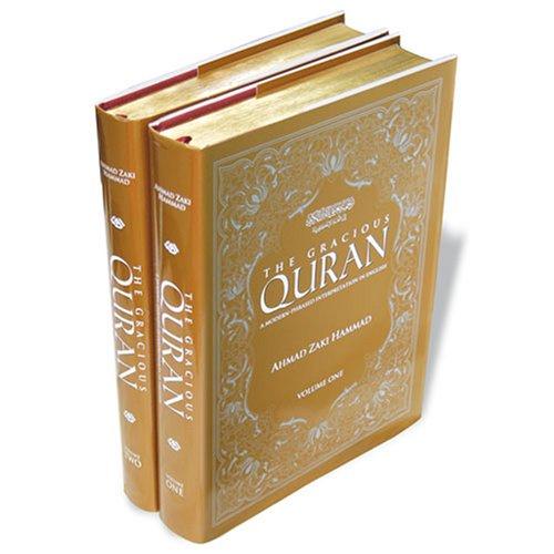 The Gracious Quran A Modern Phrased Interpretation In English