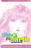 Please Save My Earth, Vol. 13 by Saki Hiwatari