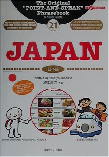 Japan by Toshiya Enomoto