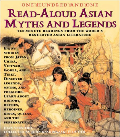 101-read-aloud-asian-myths-and-legends