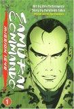 Samurai Commando: Mission 1549 - Volume 1 (Samurai Commando: Mission 1549)