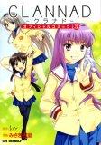 Clannad Manga Vol. 3 (In Japanese)